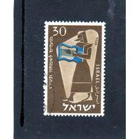 Израиль. Ми-135. Фестиваль. 1956. Музыкант с лирой.