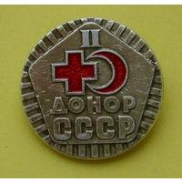 Донор СССР. 2 ст. 323.
