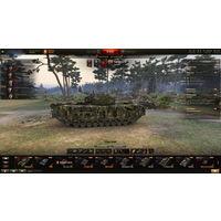 Аккаунт World of Tanks (WoT) с премом 6-7 уровня на выбор за рефералку, множеством других премиум-танков и большим количеством кастомизации