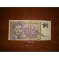10 динар 1994 г.