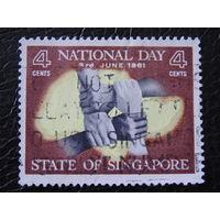 Сингапур 1961 г. Национальный день.