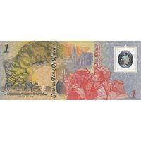 Кувейт 1 динар 1993 (ПРЕСС)