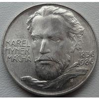 Чехословакия 100 крон 1982 года. Карел Гинек Маха. Серебро. Штемпельный блеск! Состояние UNC!