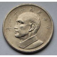Тайвань, 5 долларов 1972 г.