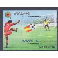 [1853] Малави 1982. Спорт.Футбол.Чемпионат мира. БЛОК.