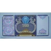Узбекистан 100 сум 1994 г.