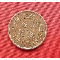 69-16 Гонконг, 50 центов 1977 г.