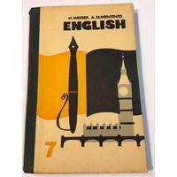 Уайзер Учебник английского 7 кл 1976 Книга СССР Школьный учебник