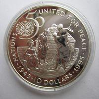 Намибия 10 долларов 1995. 50 лет ООН. Серебро. Пруф. 10G-14