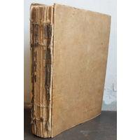 Брет-Гарт Ф. Полное собрание сочинений в 6-ти томах. Т.6 1895.