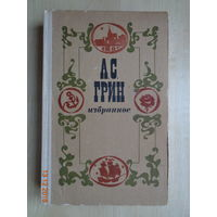 "Книга ""Избранное"". А. С. Грин"