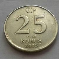 25 куруш, Турция 2005 г.