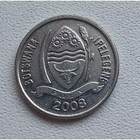 Ботсвана 10 тхебе, 2008 7-1-11
