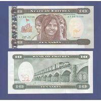 Банкнота Эритрея 10 накфа 1997 UNC ПРЕСС