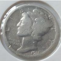 США 10 центов 1918 года. Серебро.