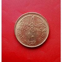 90-07 Египет, 10 пиастров 1992 г.