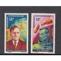Космос. Космонавт и астронавт. Центральная Африка. 1966. Полная серия. Michel N 120-121 (2,6 е)