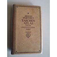 Редкость! Немецкий карманный атлас для Организации ТОДТа, 1944 г.