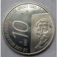Нидерланды, 10 гульденов, 1995, серебро