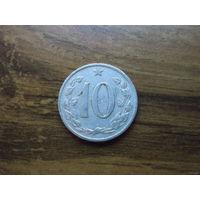 Чехословакия 10 геллеров 1967