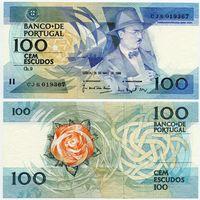Португалия. 100 эскудо (образца 26.05.1988 года, P179e, подпись 2, UNC)