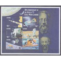 1999 Гайана 6607-6612KL 30 лет Аполлону 11 8,00евро