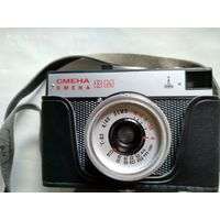 Фотоаппарат СМЕНА-8М.Коробка,чехол,инструкция.