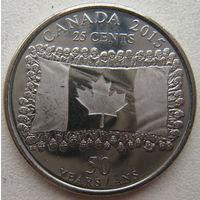 Канада 25 центов 2015 г. 50 лет флагу Канады