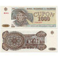 Молдова. 1000 купонов (образца 1993 года, P3, UNC) [серия B]
