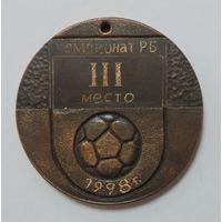 "Медаль ""Чемпионат РБ 1998г. по футболу"". Бронза. Диаметр 6см."
