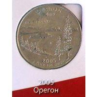 "Квотер (25 центов) 2005 США ""Орегон"""