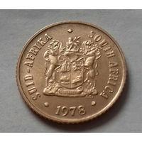 1 цент, ЮАР 1978 г., AU