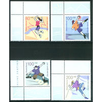 Германия 1997 Mi# 1898-1901 (MNH**)