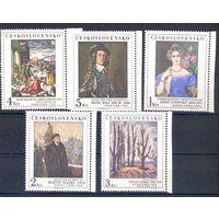 Чехословакия 1985 Искусство Живопись Mi.2841-45 MNH**  (РН)