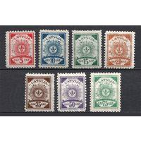 Латвия\19о\ 1919 Latvia (Perf 11.5, CV $40, MH/MNH)