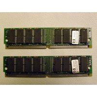 32 MB Set 2x HP 1818-6430 16 MB 60 ns 72-pin SIMM non-parity RAM modules