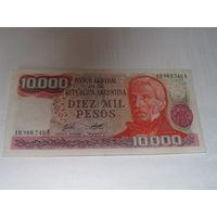 Аргентина - 10000 песо