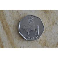 Ботсвана 25 тхебе 1999
