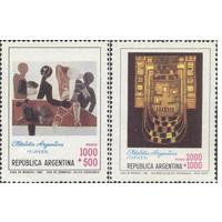 Аргентина 1982 Аргентинская Филателия - Гобелены ** Искусство