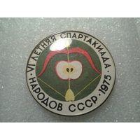Знак. VI летняя спартакиада народов СССР 1975