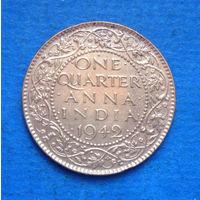 Индия Британская колония 1/4 анны 1942 Георг VI
