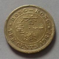 10 центов, Гонконг 1961 г.