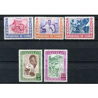 Гвинея - 1960 - Национальное здравоохранение  - [Mi. 37-41] - полная серия - 5 марок. MNH.