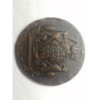 10 копеек 1778 года КМ сибирские