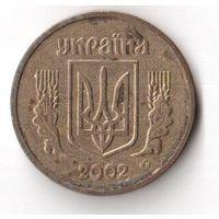 1 гривня гривна 2002 год Украина
