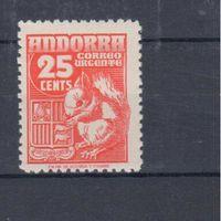[339] Андорра (исп.) 1949. Фауна.Белка.