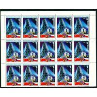 Международные космические полеты СССР 1978 год сцепка из 15 марок