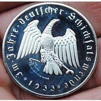 Германия монета 1933г. руководители государства. распродажа