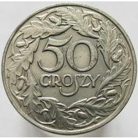 Польша Генерал-губернаторство 50 грошей 1938 оккупация (102) в капсуле