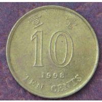 5389:  10 центов 1998 Гонконг